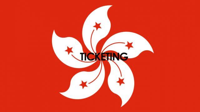 hong-kong-ticketing